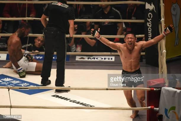 Kyoji Horiguchi of Japan celebrates the victory in the bout between Kyoji Horiguchi of Japan and Darrion Caldwell of Unites Stateys during the RIZIN....