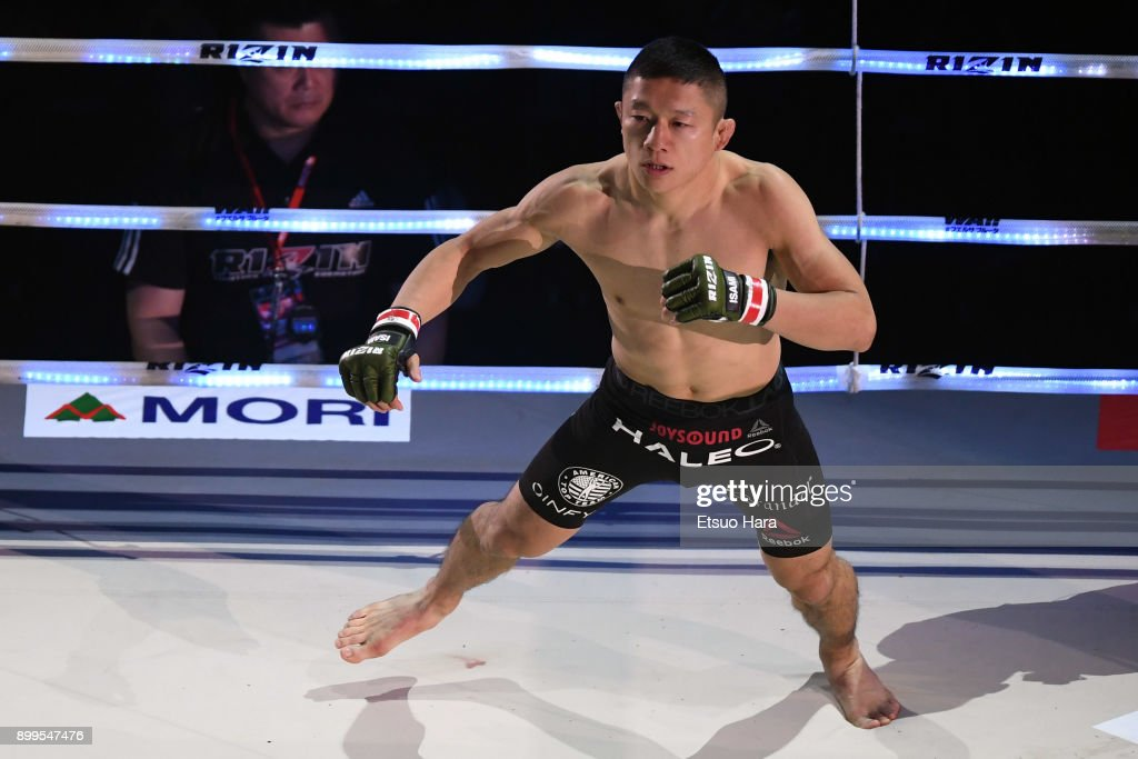 RIZIN Fighting World Grand-Prix 2017 2nd Round : News Photo
