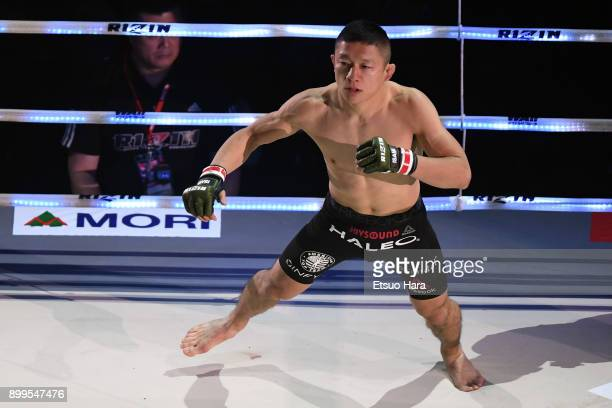 Kyoji Horiguchi of Japan enters the ring in the bantam weight bout during the RIZIN Fighting World Grand-Prix 2017 2nd Round at Saitama Super Arena...