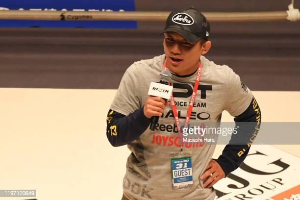 Kyoji Horiguchi speaks during the RIZIN.20 at Saitama Super Arena on December 31, 2019 in Saitama, Japan.