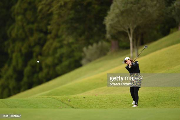 Kyoka Matsumori of Japan hits her second shot on the 7th hole during the first round of the Fujitsu Ladies at Tokyu Seven Hundred Club on October 12...
