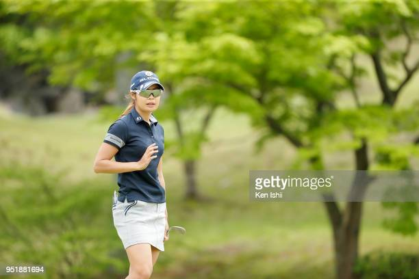 Kyoka Matsumori of Japan reacts on the 8th hole during the first round of the CyberAgent Ladies Golf Tournament at Grand fields Country Club on April...