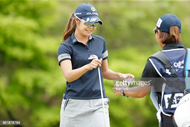 Kyoka Matsumori of Japan smiles on the 8th hole during the first round of the CyberAgent Ladies Golf Tournament at Grand fields Country Club on April...