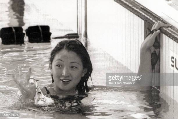 Kyoko Iwasaki of Japan reacts after competing in the Women's 200m Breaststroke B Final during the Atlanta Summer Olympic Games at the Georgia Tech...
