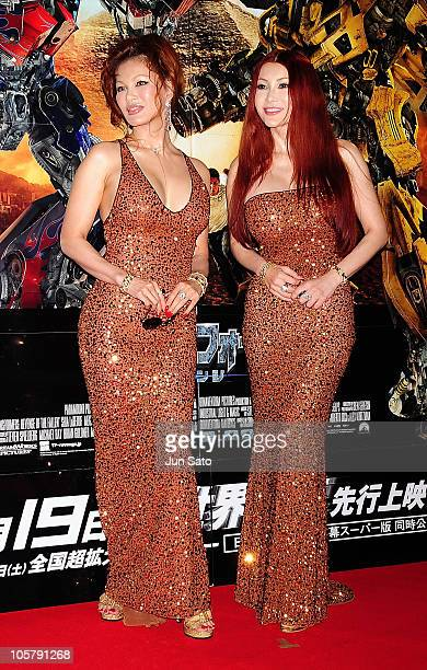 Kyoko Kano and Mika Kano attend the 'Transformers Revenge of the Fallen' World Premiere at Roppongi Hills on June 8 2009 in Tokyo Japan The film will...