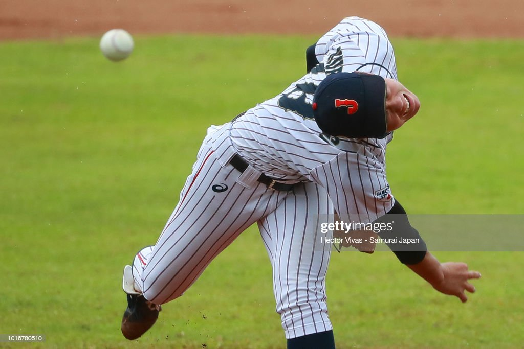 Kyosuke Kuroyanagi #18 of Japan pitches during the WBSC U-15 World Cup Group B match between Australia and Japan at Estadio Rico Cedeno on August 10, 2018 in Chitre, Panama.