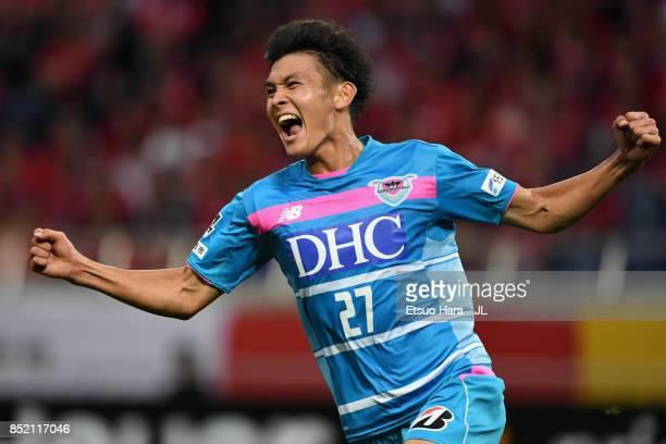 Kyosuke Tagawa of Sagan Tosu celebrates scoring his side's second goal during the JLeague J1 match between Urawa Red Diamonds and Sagan Tosu at...