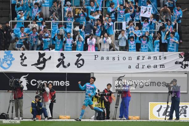 Kyosuke Tagawa of Sagan Tosu celebrates scoring his side's third goal during the JLeague J1 match between Sagan Tosu and Albirex Niigata at Best...