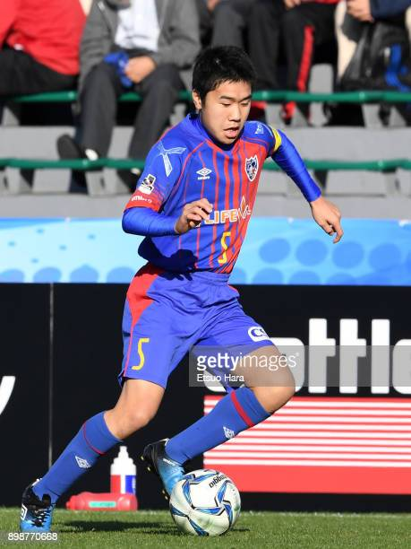 Kyota Tokiwa of FC Tokyo in action during the Prince Takamado Cup 29th All Japan Youth Football Tournament semi final match between Omiya Ardija...