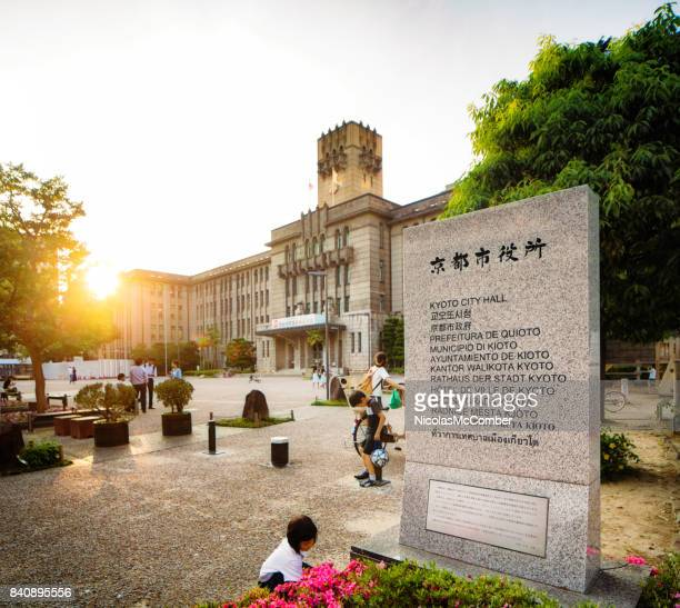 kyoto city hall urban scene at sunset - local government building stock pictures, royalty-free photos & images