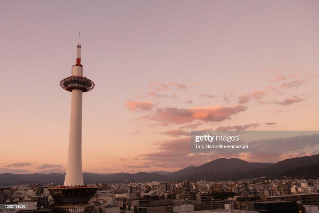 Kyoto city in the sunset : ストックフォト