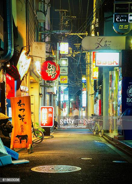 kyoto japan gojo back street at night - 路地 ストックフォトと画像