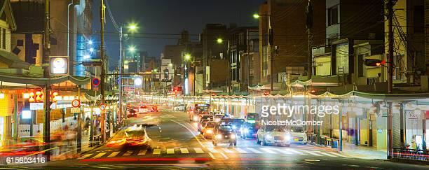Kyoto Japan Gojo street at night panorama