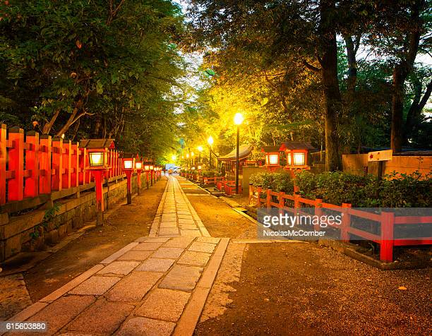 Kyoto Japan pathway lit by rows of lanterns