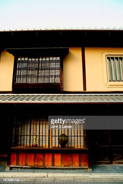 Kyoto Machiya Architecture Ceramics shop along Gojo Street the ceramics district built in traditional Kyoto architecture