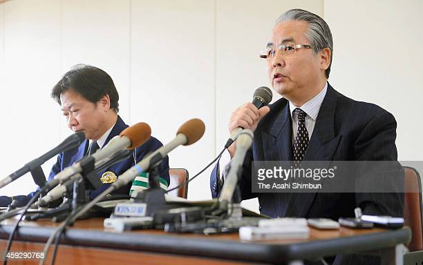 Kyoto prefecture Police hold a press conference announcing the arrest of a fourtime widow on suspicion of murdering her last husband with cyanide on...