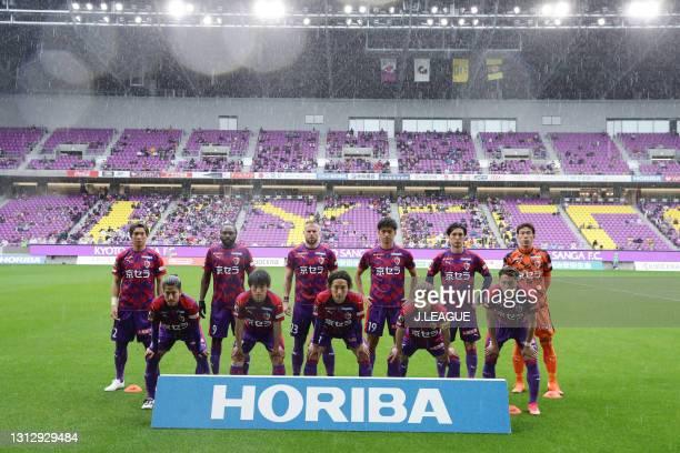Kyoto Sanga players line up for the team photos prior to the J.League Meiji Yasuda J2 match between Kyoto Sanga and Giravanz Kitakyushu at Sanga...