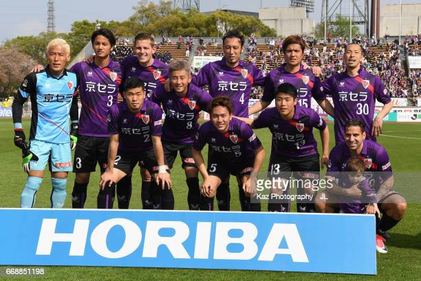 Kyoto Sanga players line up for the team photos prior to the JLeague J2 match between Kyoto Sanga and Ehime FC at Nishikyogoku Stadium on April 15...