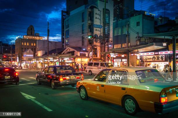 kyoto street view - liyao xie stock pictures, royalty-free photos & images