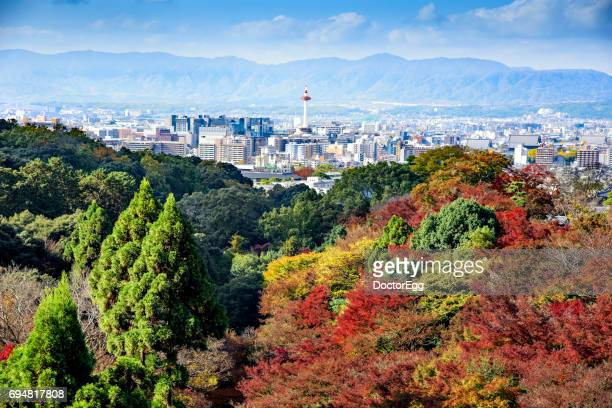 Kyoto Tower in Autumn