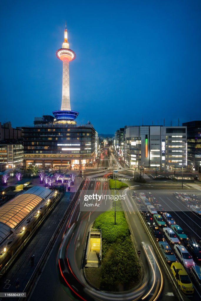 Kyoto Tower : Stock Photo