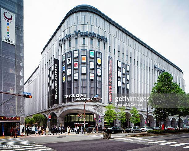 kyoto yodobashi shopping center with street intersection - hitachi ltd stock pictures, royalty-free photos & images