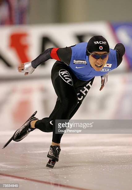 KyouHyuk Lee of Korea skates in the first race of the Men's 500m at the 2007 ISU World Single Distances Speed Skating Championships on March 9 2007...