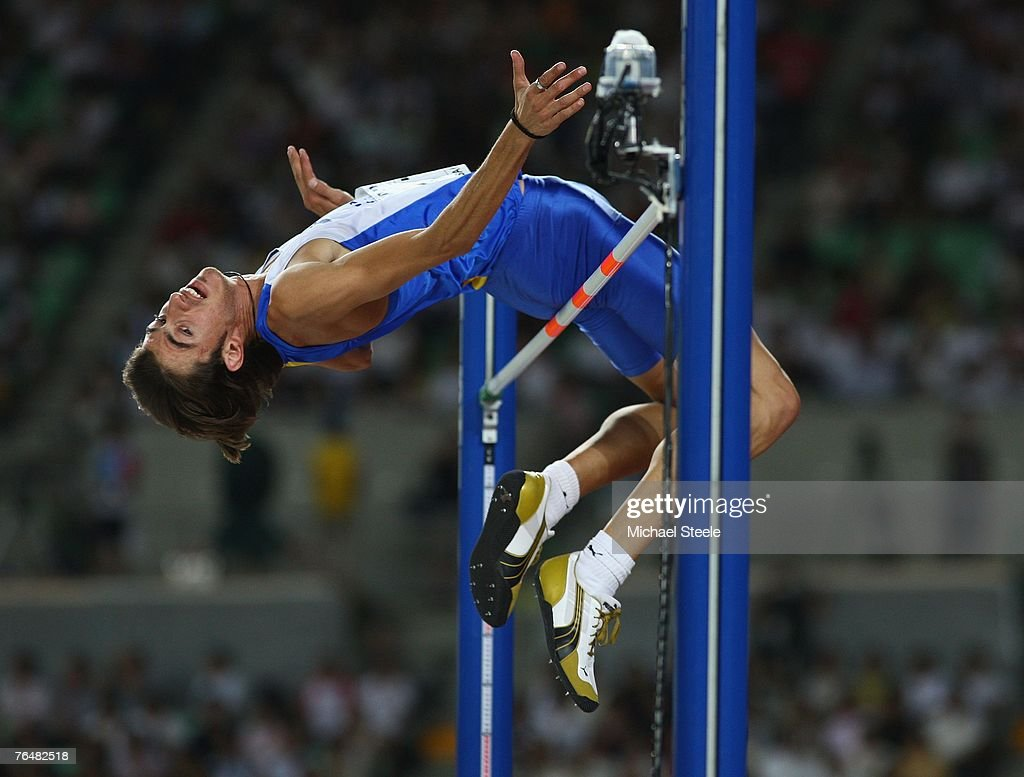 11th IAAF World Athletics Championships: Day Five : News Photo