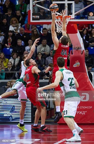 Kyrylo Fesenko #44 of Lokomotiv Kuban Krasnodar in action during the Turkish Airlines Euroleague Basketball Regular Season Date 1 game Lokomotiv...