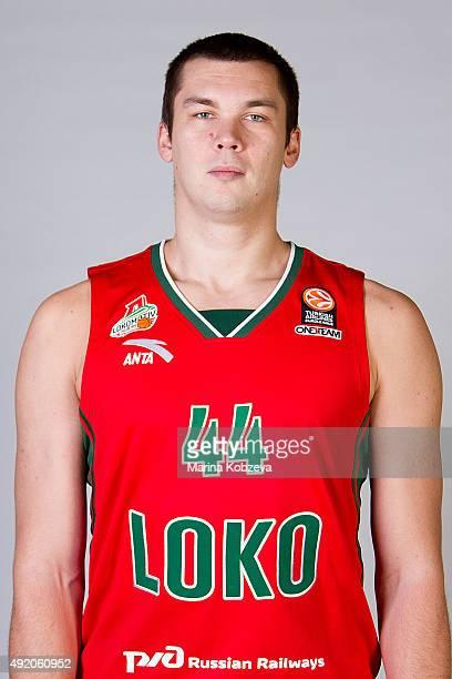 Kyrylo Fesenko #44 of Lokomotiv Kuban Krasnodar poses during the 2015/2016 Turkish Airlines Euroleague Basketball Media Day at Basket Hall on October...