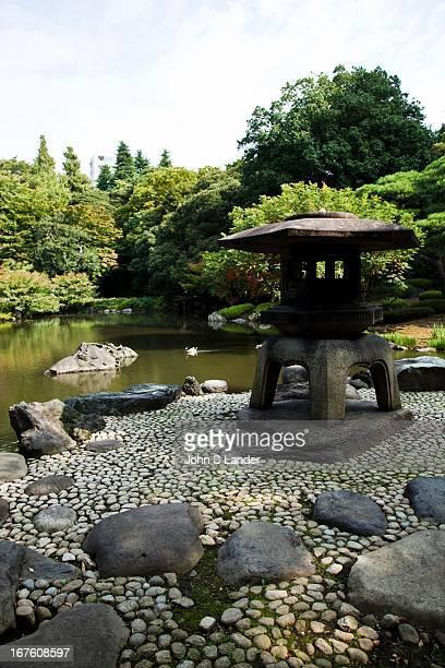 Kyu Furukawa Garden was originally the grounds for the residence of a famous Meiji Period notable, Mutsu Munemitsu. Ogawa Jihei, a designer of...