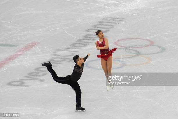 Kyueun Kim and Alex Kang CHan Kam perform during the Pairs Short Program during the 2018 Winter Olympic Games at Gangneung Ice Arena on February 14...