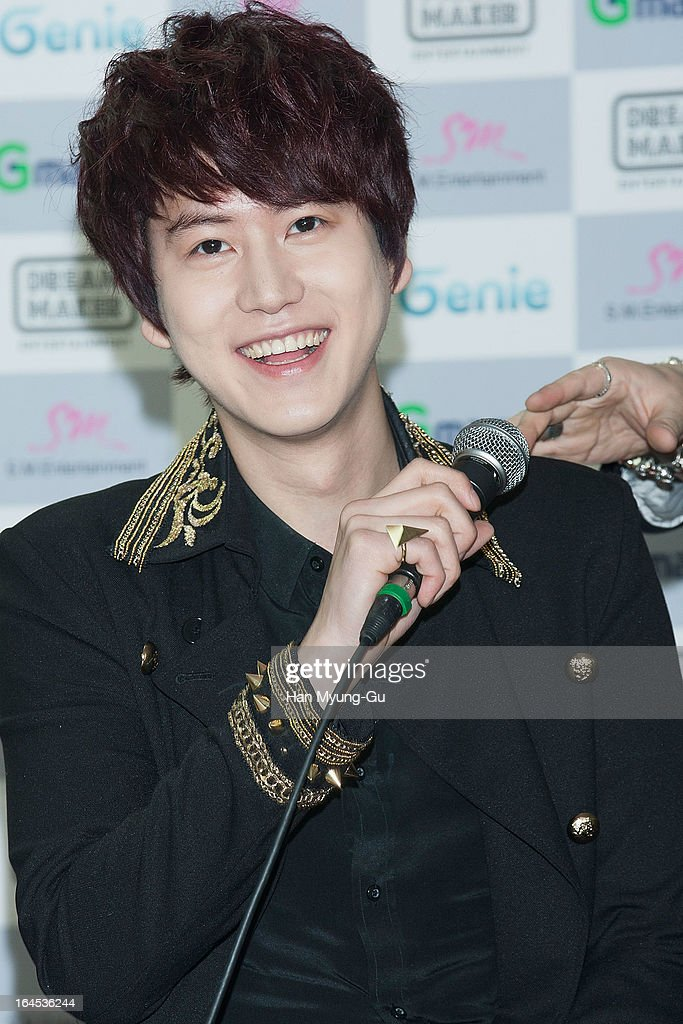 'Super Show 5' Press Conference : News Photo