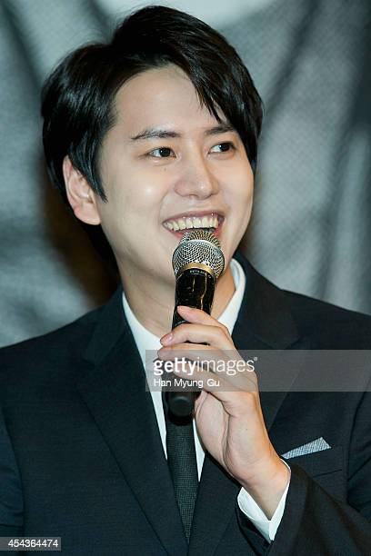 Kyuhyun of South Korean boy band Super Junior attends the press conference for Super Junior's 7th Album 'MAMACITA' at Imperial Palace Hotel on August...