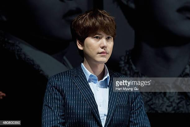 Kyuhyun of South Korean boy band Super Junior attends the press conference for SM Entertainment's Super Junior 10th Anniversary Special Album 'Devil'...