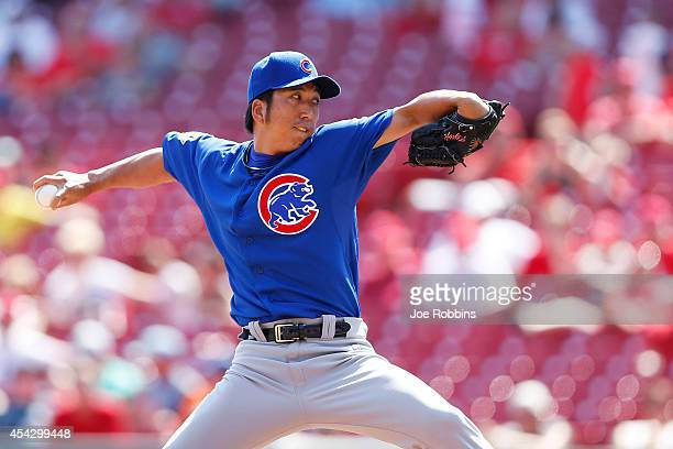 Kyuji Fujikawa of the Chicago Cubs pitches in the eighth inning of the game against the Cincinnati Reds at Great American Ball Park on August 28 2014...