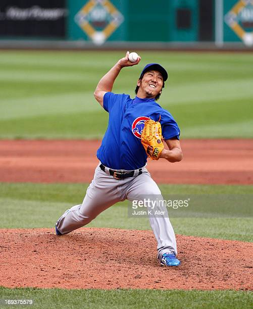 Kyuji Fujikawa of the Chicago Cubs pitches in the eighth inning against the Pittsburgh Pirates during the game on May 23 2013 at PNC Park in...