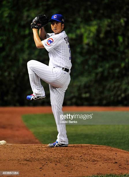 Kyuji Fujikawa of the Chicago Cubs warms up in the bullpen during the seventh inning on August 20 2014 at Wrigley Field in Chicago Illinois