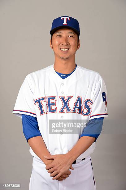 Kyuji Fujikawa of the Texas Rangers poses during Photo Day on Monday March 2 2015 at Surprise Stadium in Surprise Arizona