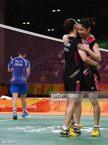 Kyung Eun Jung and Seung Chan Shin ok Republic of Korea celebrate defeating Yu Yang and Yuanting Tang of China during the Women's Badminton Double...