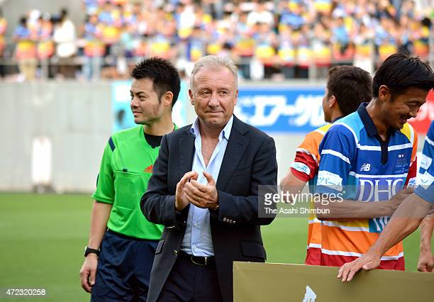 Kyushu Legends head coach Alberto Zaccheroni is seen after the friendly match between Kyushu Legends and Juventus Legends at Best Amenity Stadium on...