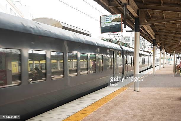 九州鉄道駅 - 別府市 ストックフォトと画像
