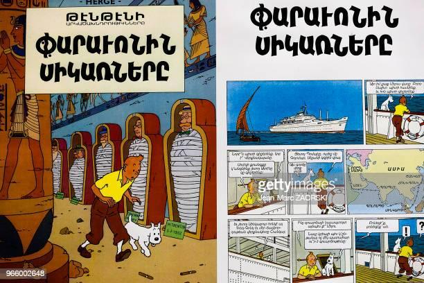 La version en langue arménienne de la couverture et d'une planche de l'album « Les cigares du pharaon » de la série de bande dessinée Les Aventures...
