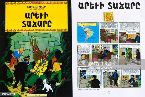 La version en langue arménienne de la couverture et d'une planche de l'album « Le temple du soleil » de la série de bande dessinée Les Aventures de...