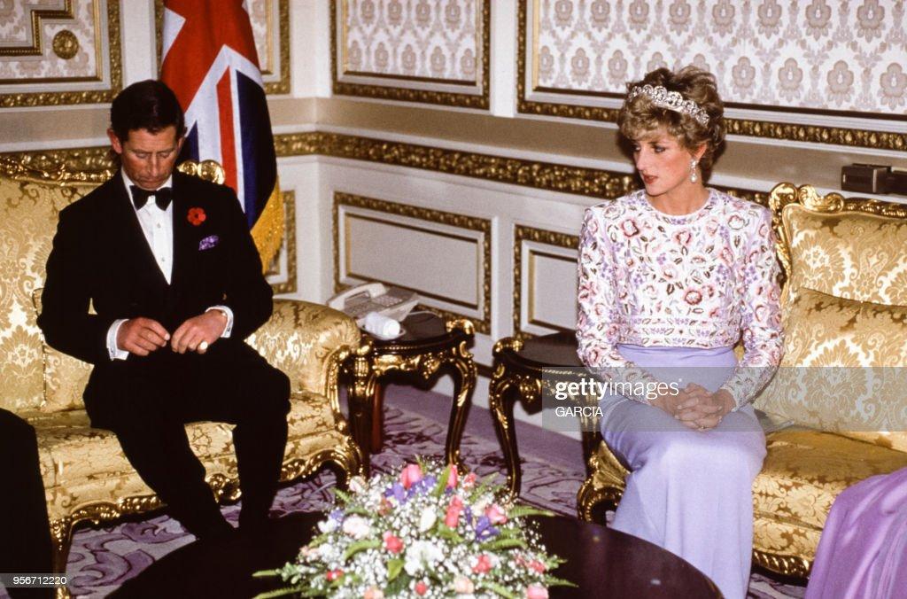 Lady Diana en visite en Corée en 1992 : News Photo
