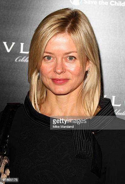 Lady Helen Taylor attends the Vogue/Bvlgari reception in honour of Save The Children/Rewrite The Future at Saatchi Gallery on October 13, 2009 in...
