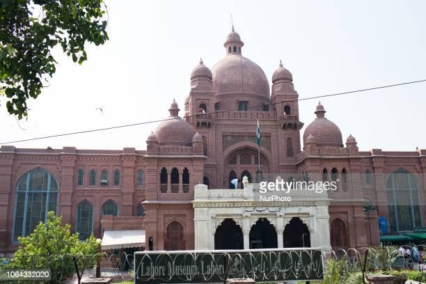 Cazare in Lahore