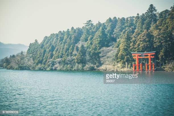 lake ashi with water torii gate at hakone, japan - fuji hakone izu national park stock photos and pictures