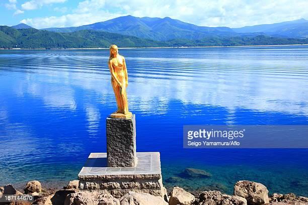 Lake Tazawa, Akita Prefecture