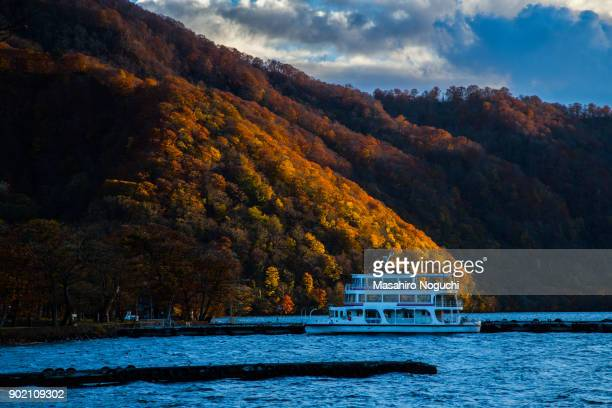 Lake Towada, Aomori, Japan, in autumn afternoon